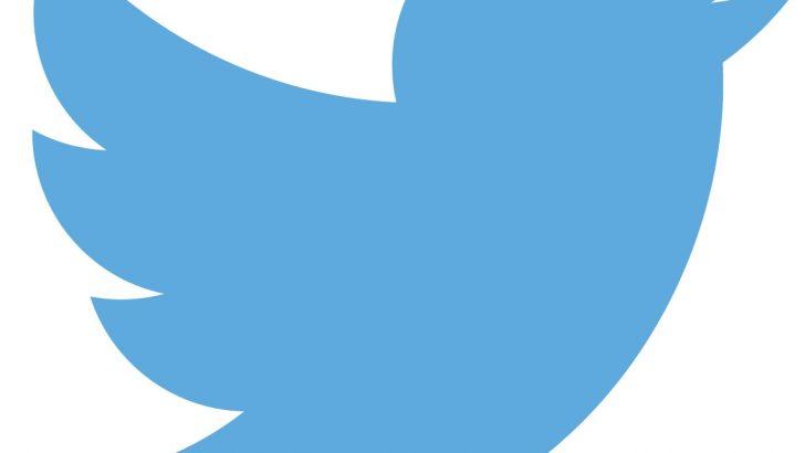 2014 yılında Twitter'da NELER OLDU